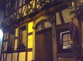 Gästehaus Zum goldenen Schlüssel