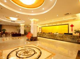 Ying Ge Hai Holidays Hotel, Kanton