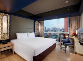 Prime Hotel Central Station Bangkok, Бангкок