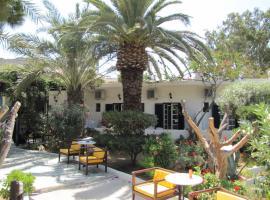 Paradise Rooms, 迈洛波塔斯