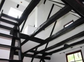 Schöne Ferienwohnung im 400 Jahre altem Fachwerkhaus