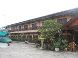 Vientiane budget Apartment, Vientiane