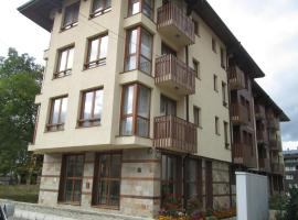 Todorka Views Alexander Services Apartments, Bansko