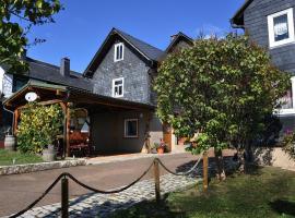 Ferienhof Jehmichen