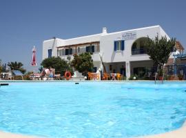Katerina Babis Studios, Agios Prokopios