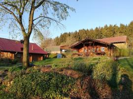 Ferienhof Pfeiffer