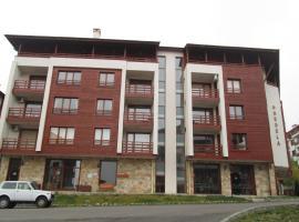 Predela I Complex Alexander Services Apartments, Bansko