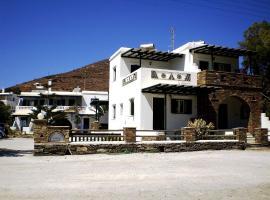 Porto Apergis, Agios Ioannis