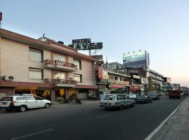 Airport Hotel Waves Mahipalpur, New Delhi