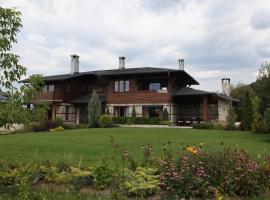 Luxury Villa Bansko, Bania