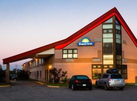 Days Inn by Wyndham Trois-Rivieres, Trois-Rivières