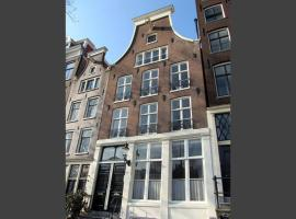 Canal house - Heart of Amsterdam,