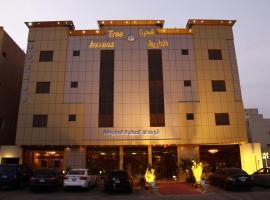 Avenue Tree Apartment, Riad