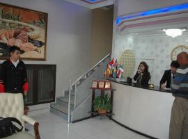 Grand Sinan Hotel, Малатья