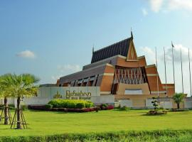 The Myat Mingalar Hotel, Nay Pyi Taw