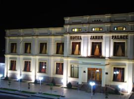 Jahon Palace, Самарканд