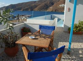 Aegeon Pension, Aegiali