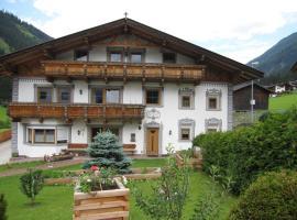 Apartments Schneiterhof - Der Frei-Raum, Neustift im Stubaital