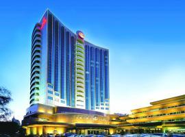 Asia Hotel Beijing, Pekin