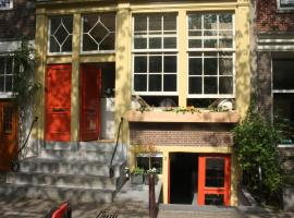 Orange City Studio Amsterdam,