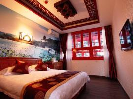 Beijing 161 Lama Temple Courtyard Hotel, Pekin