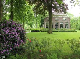 Erfgoedlogies Het Buytenhof, Zweeloo