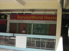 ServiceWorld Hostel, Singapur