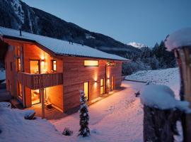 Ferienhaus zum Stubaier Gletscher - WALD, Neustift im Stubaital