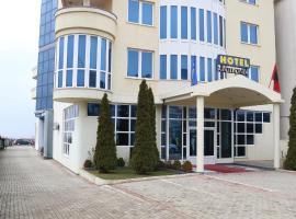 Hotel Apollonia, Приштина
