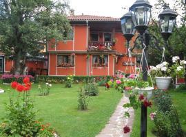 Family Hotel Kalina, Koprivshtitsa