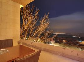 Aden Hotel Cappadocia, Учисар