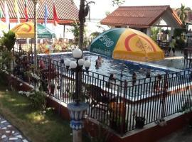 Mekong Inn, Muang Không