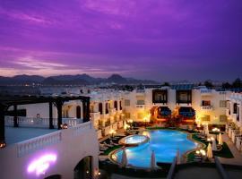 Oriental Rivoli Hotel & Spa, Шарм-эль-Шейх