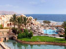 Radisson Blu Resort El Quseir, Quseir