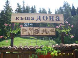 Dona Guest House - Horse Riding, Koprivshtitsa