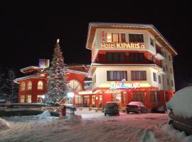 Hotel Kiparis Alfa, Smolyan