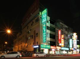 Tong Bing Express, Hsinchu