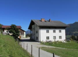 Reitercamp Ortnerhof, Ramsau am Dachstein