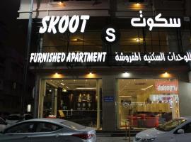 Skoot Hotel Apartments, Al-Chubar