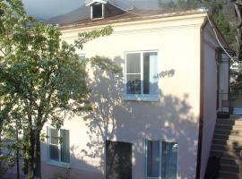 RusAmra Guest House, Гагра