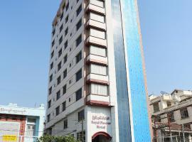 Royal Power Hotel, Mandalay