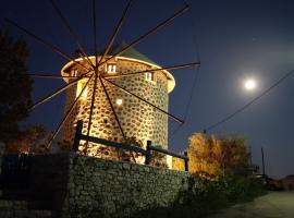Windmill Studios, Livadi