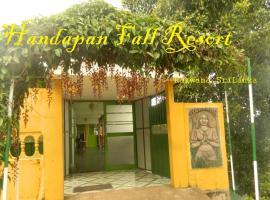 Handapan Falls - Holiday Resort, Rakwana