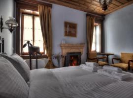 Nymfes Hotel, Nimfaíon