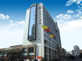 Grand Scent Hotel, Chengdú