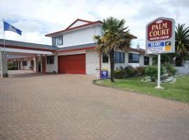 BKs Palm Court Motor Lodge, 吉斯伯恩