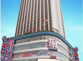 Guangyong Lido Hotel, Kanton