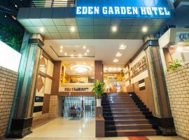 Eden Garden Hotel, Хошимин