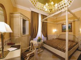 Comfort Hotel Bolivar, Rzym