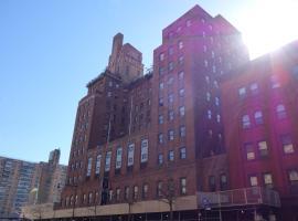 Harlem YMCA, Нью-Йорк
